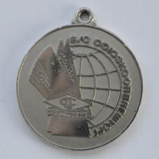 Медаль. ЦЕНТРОСОЮЗ. в/о Союзкоопвнешторг