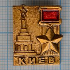 """Серия 6 """"Города-Герои"""" Киев"""