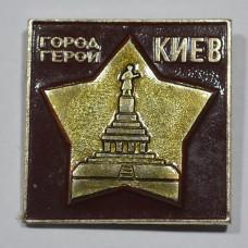"""Серия 11 """"Города-Герои"""" Киев"""