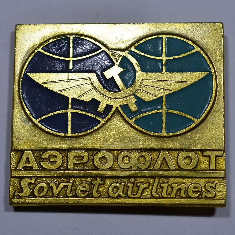 Значок Аэрофлот Soviet airlines