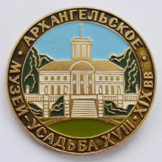 "Значок серии ""Усадьба Архангельское"", Архангельское"
