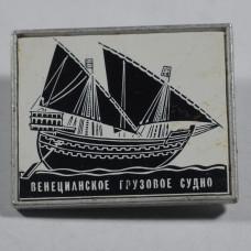 Значок Венецианское грузовое судно