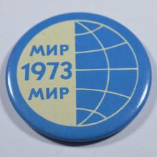 Значок Мир 1973 Мир