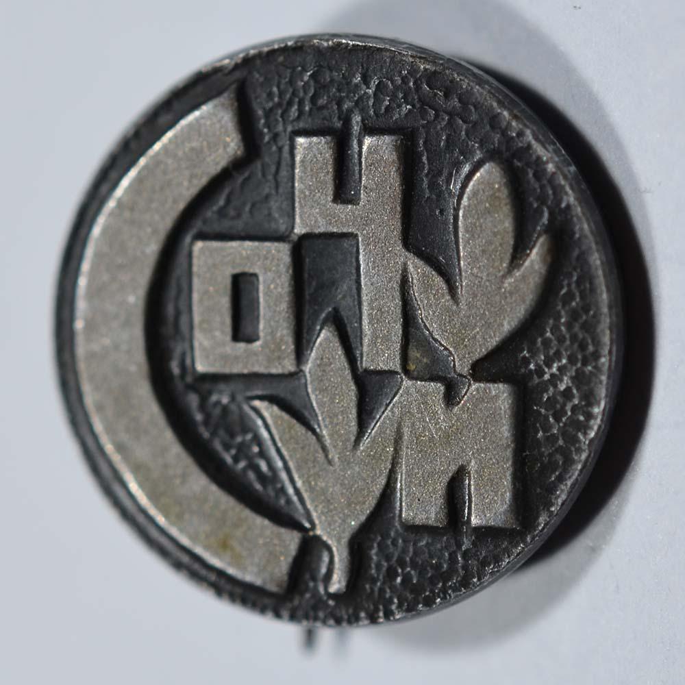 Значок город Сочи №5