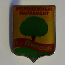 Значок - Молодежный парламент г. Липецк