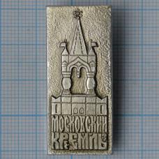 """Значок """"Московский кремль"""""""
