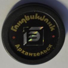 Значок - банк Гандвикбанк, Архангельск