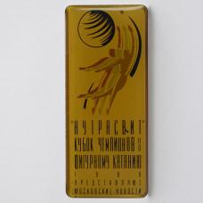 """Серия """"Фигурное катание"""", """"Нутрасвит"""" - кубок чемпионов по фигурному катанию, 1989."""