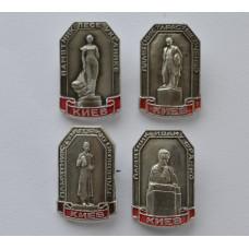 Набор значков - Выдающиеся личности, Киев