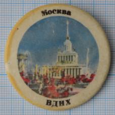 """Значок серии """"Город Москва"""", ВДНХ"""