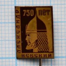 Значок - Александр Невский, 750 лет