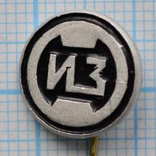 Значок - ИЗ, эмблема