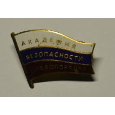 Знак нагрудный -  АБОП академия безопасности правопорядка