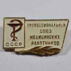 Значок Профессиональный союз медицинских работников, СССР