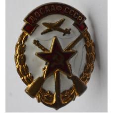 Знак нагрудный, ДОСААФ СССР. Гайка