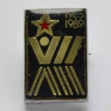Значок 1985-1989