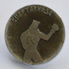 """Серия """"Спартакиада"""", Бокс"""