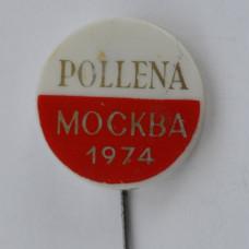 Значок Выставка польских косметических изделий POLLENA, Москва 1974