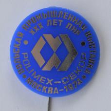 Значок Польская промышленная выставка. XXX лет ПНР. Москва 1974