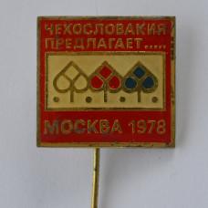 Значок Чехословакия предлагает... Москва, 1978
