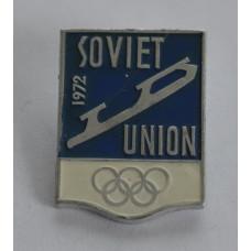 "Серия ""Конькобежный спорт"" - SOVIET UNION 1972"