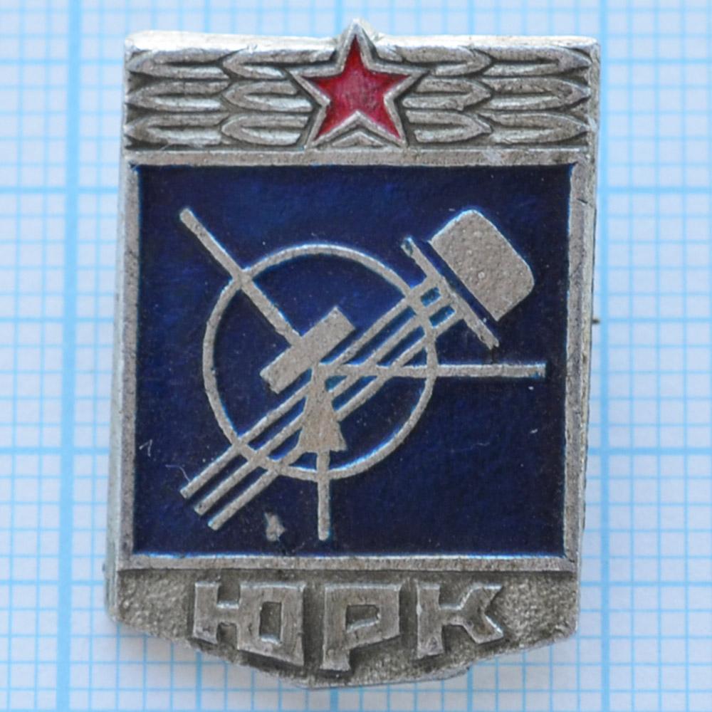 Значок ЮРК, Юный радиоконструктор
