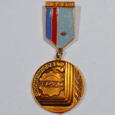 Значок - Облкрайсовет, Труд, III место, СССР