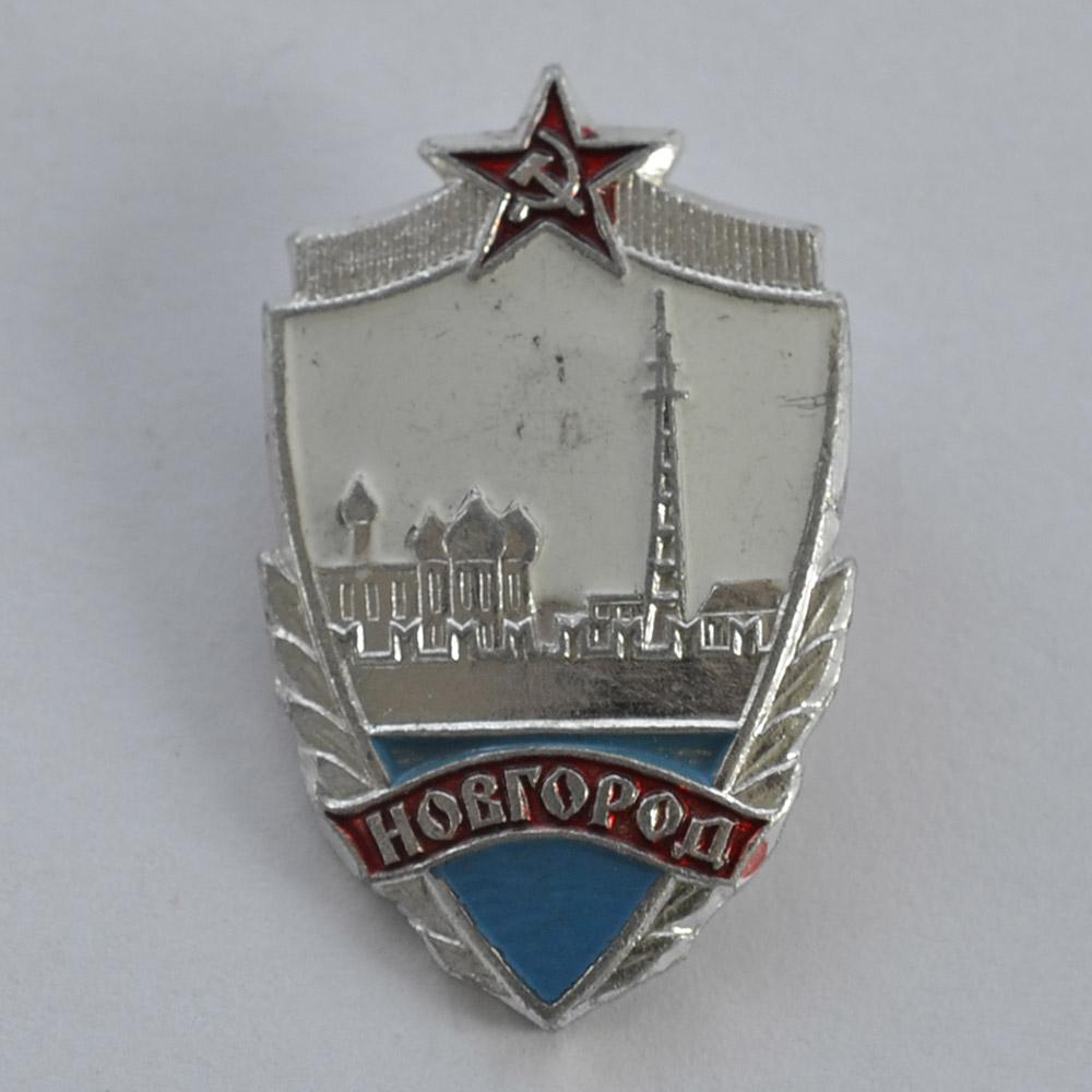 "Значок серии ""Город Новгород"""