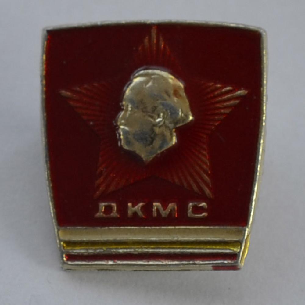 """Значок член """"ДКМС"""". Болгария 1956-1970"""