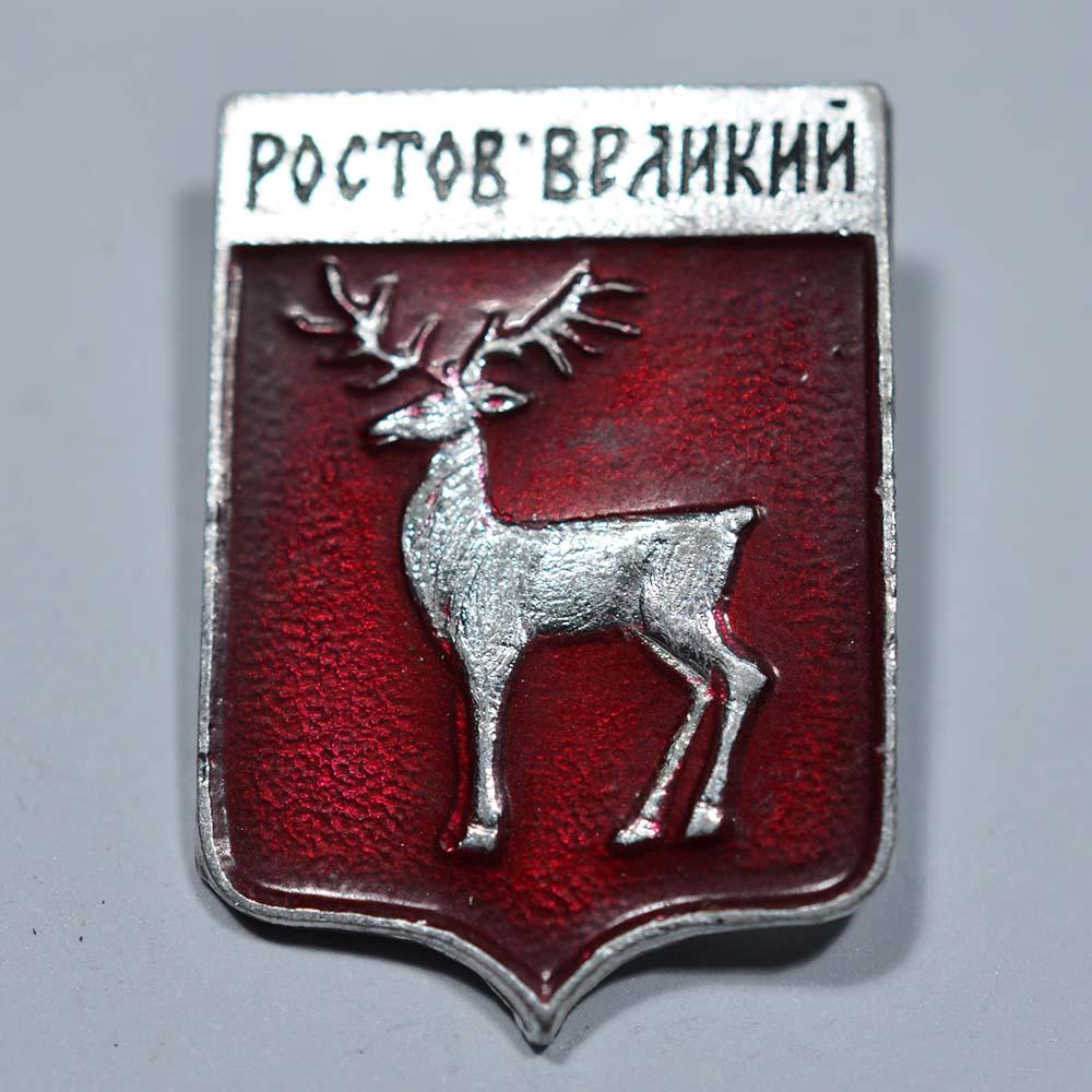 """Серия """"Разные"""" - Ростов Великий"""