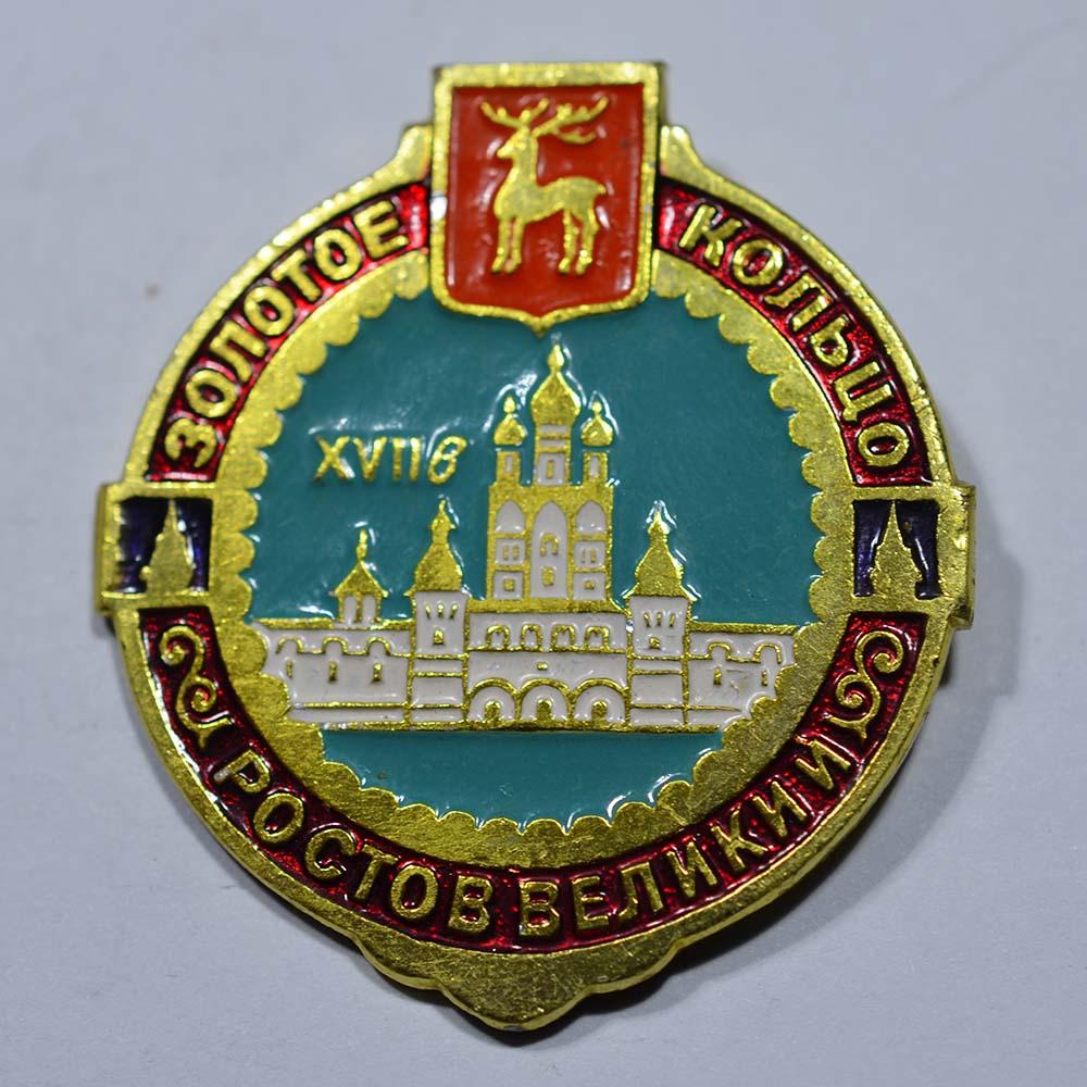 Значок Золотое кольцо, город Ростов Великий