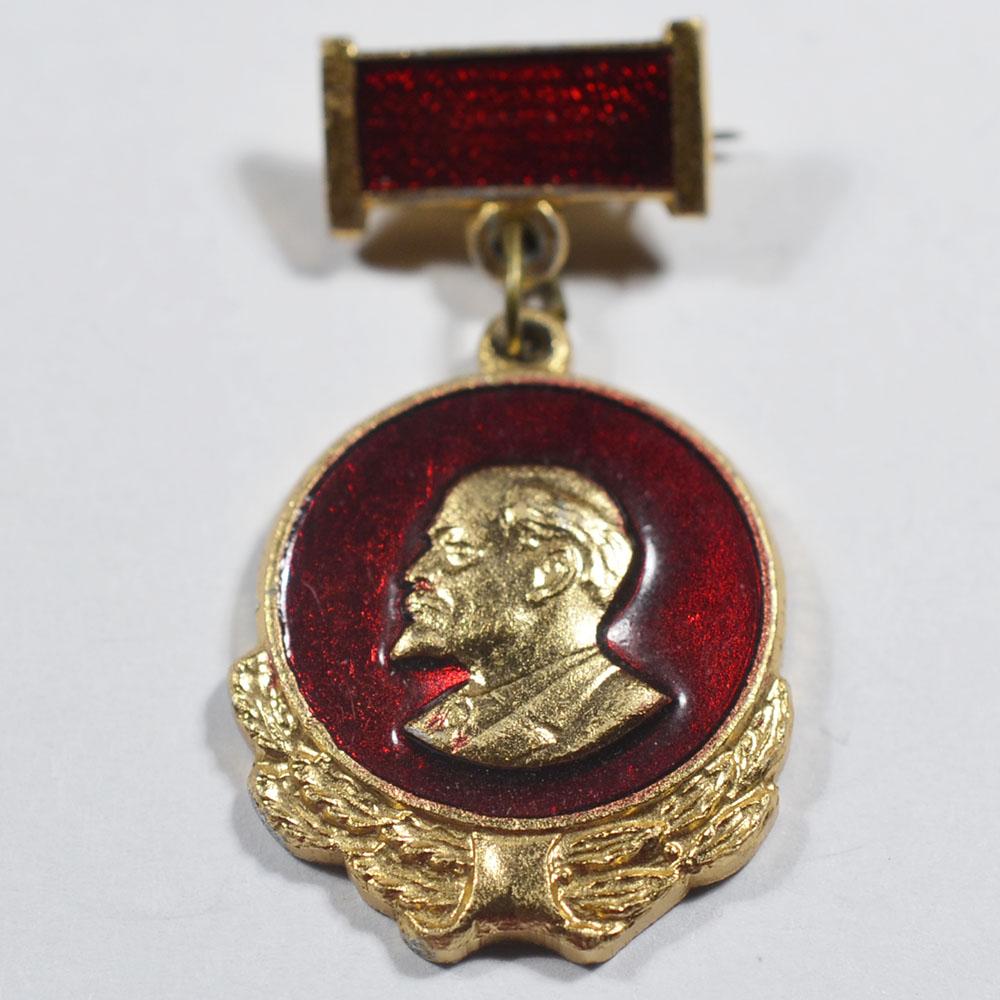 В.И.Ленин №35