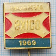 Значок EXICO, Москва 1969