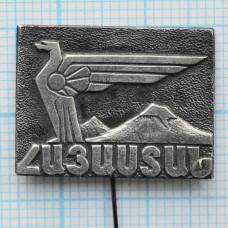 Значок - Арарат, Армения, орел