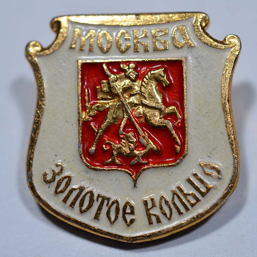 """Серия """"Золотое кольцо - 1"""" - Москва"""