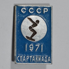 "Серия ""Спартакиада 1971"" - плавание"