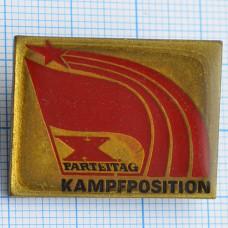 Значок - X PARTEITAG KAMPFPOSITION. ГДР. День партии, Армейское движение