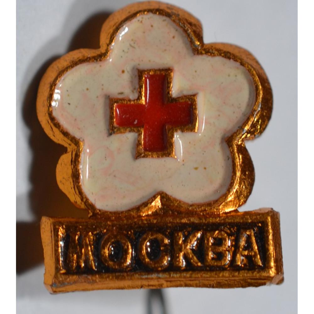 Медицинский значок Москва