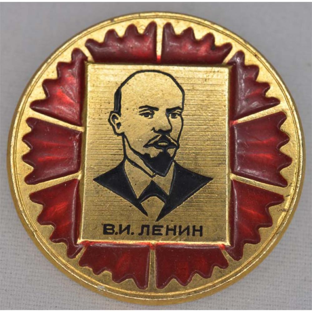 Нагрудный знак В.И. Ленин