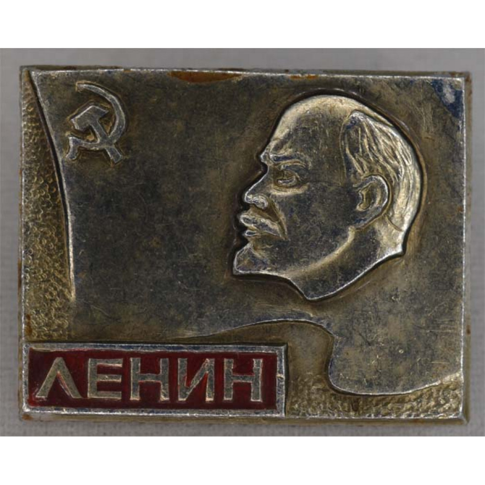 Нагрудный знак В.И. Ленин вправо 3