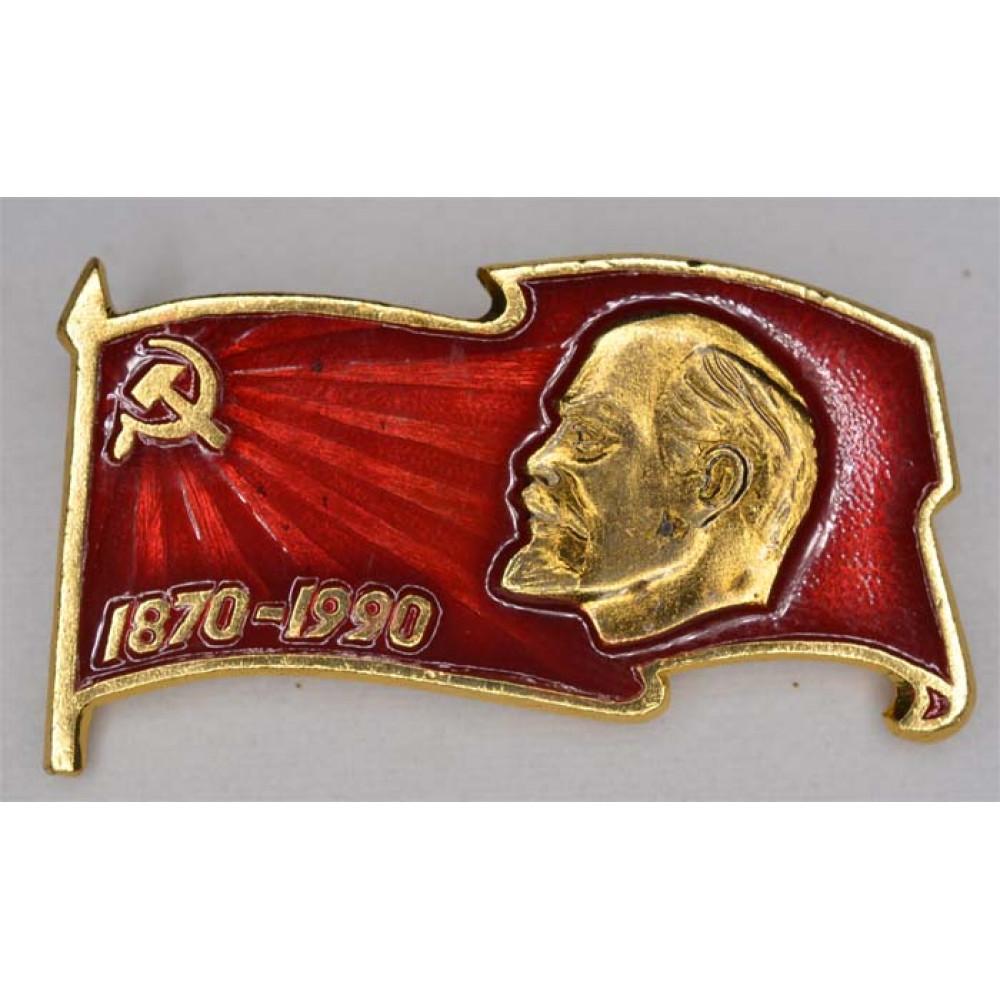 Нагрудный знак 1870-1990