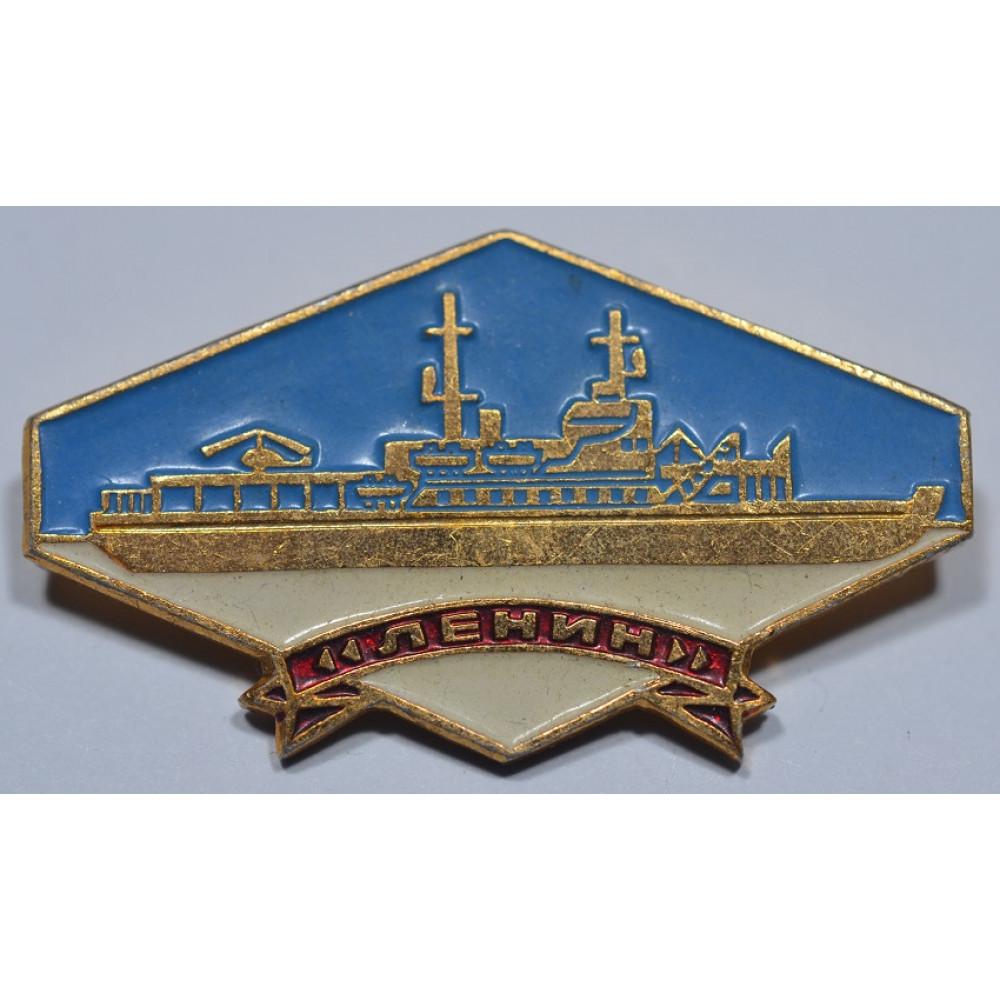 Значок Корабли Полярной Звезды, ЛЕНИН