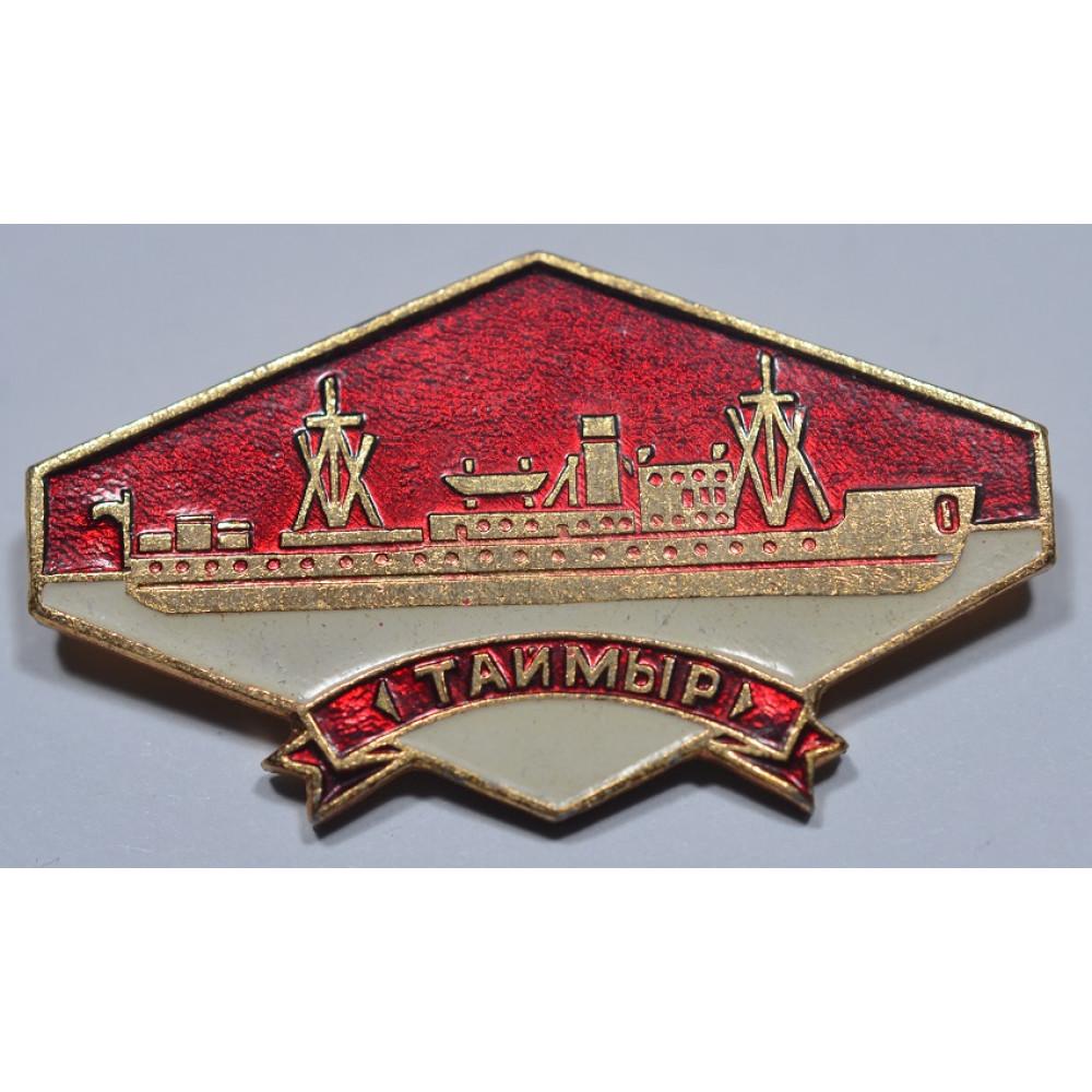 Значок Корабли Полярной Звезды, ТАЙМЫР