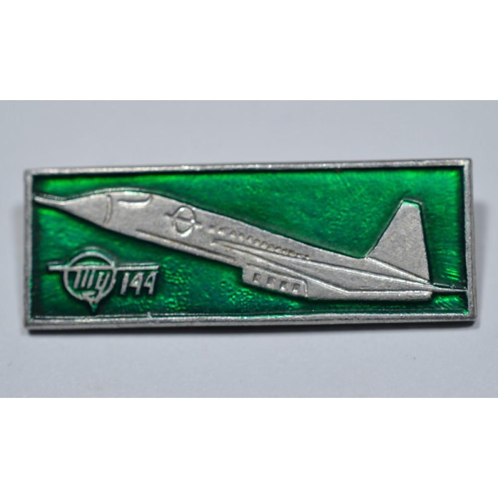 Значок Самолеты СССР - Самолет ТУ 144