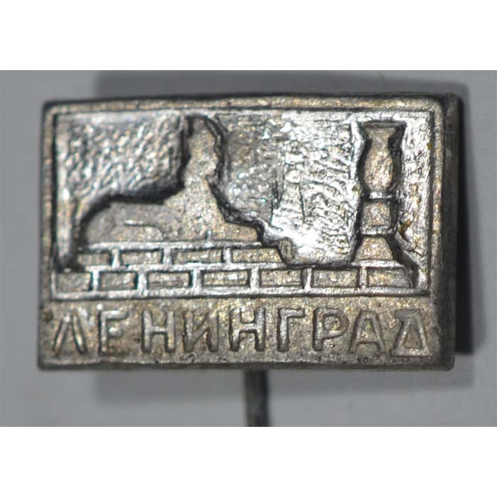 "Значок серии ""Город Ленинград"""