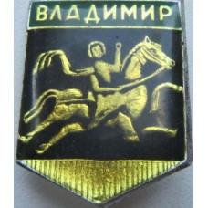 """Серия """"Видовые"""" - Владимир"""