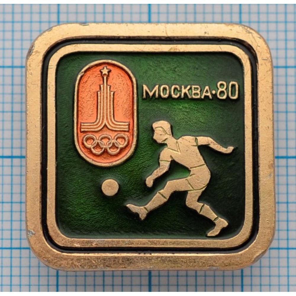 Значок серия -2, Москва 1980, XXII Олимпийские Игры, Футбол