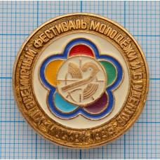 Значок XII Всемирный фестиваль молодежи и студентов, Москва 1985