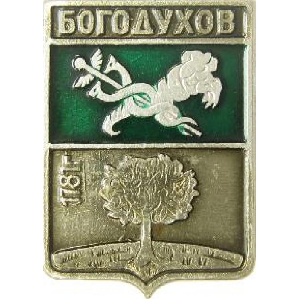 """Серия """"Харьковская"""" - Богодухов"""
