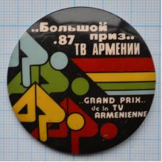 """Серия """"Легкая атлетика 1987"""" -  Гран.при, Армения"""